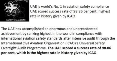 UAE ICAO
